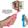 Noosy Mini Cable Selfie Stick Blue - монопод - селфи палка - синий